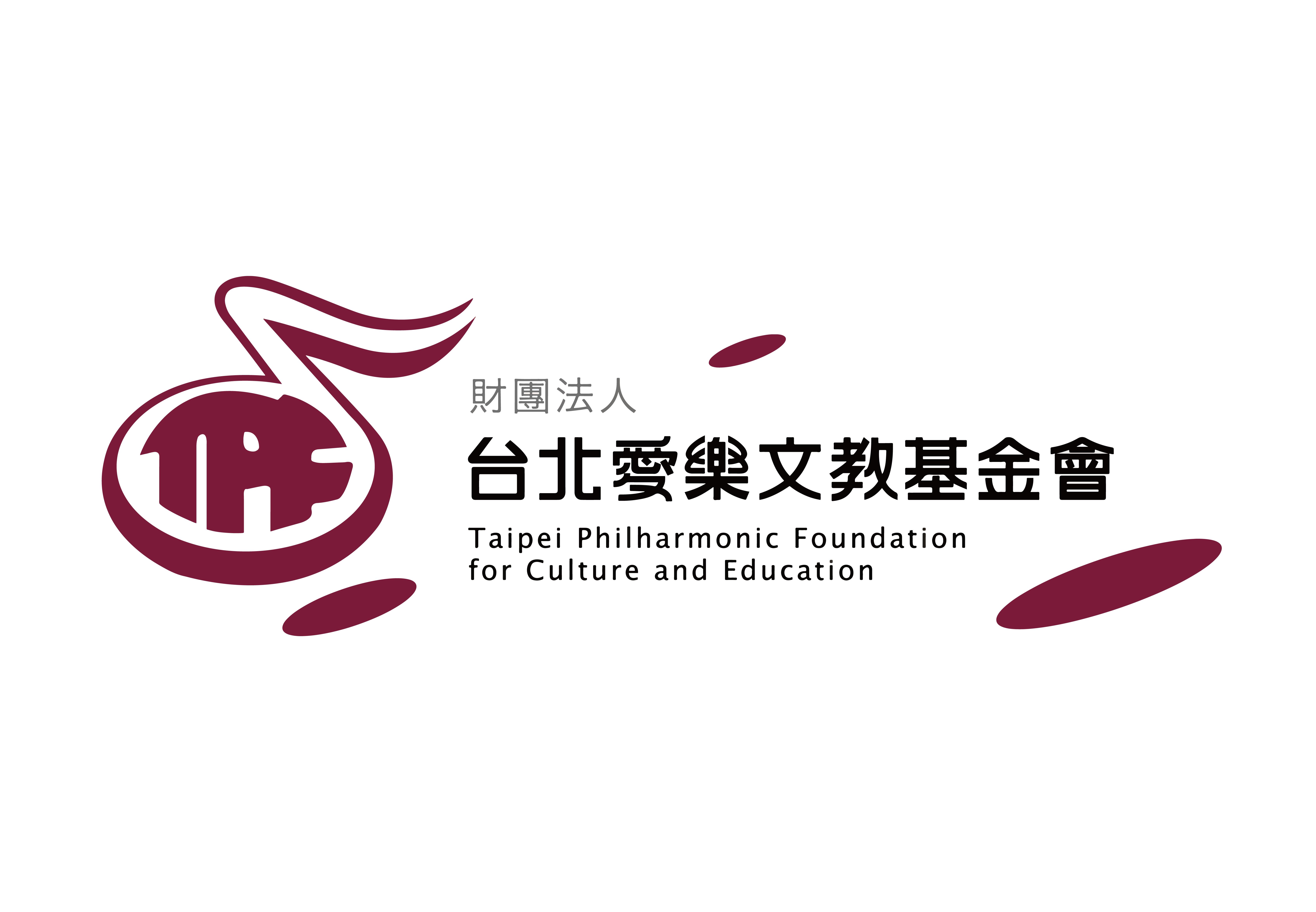 世界青年合唱團 台灣初選 - 甄選順序公告