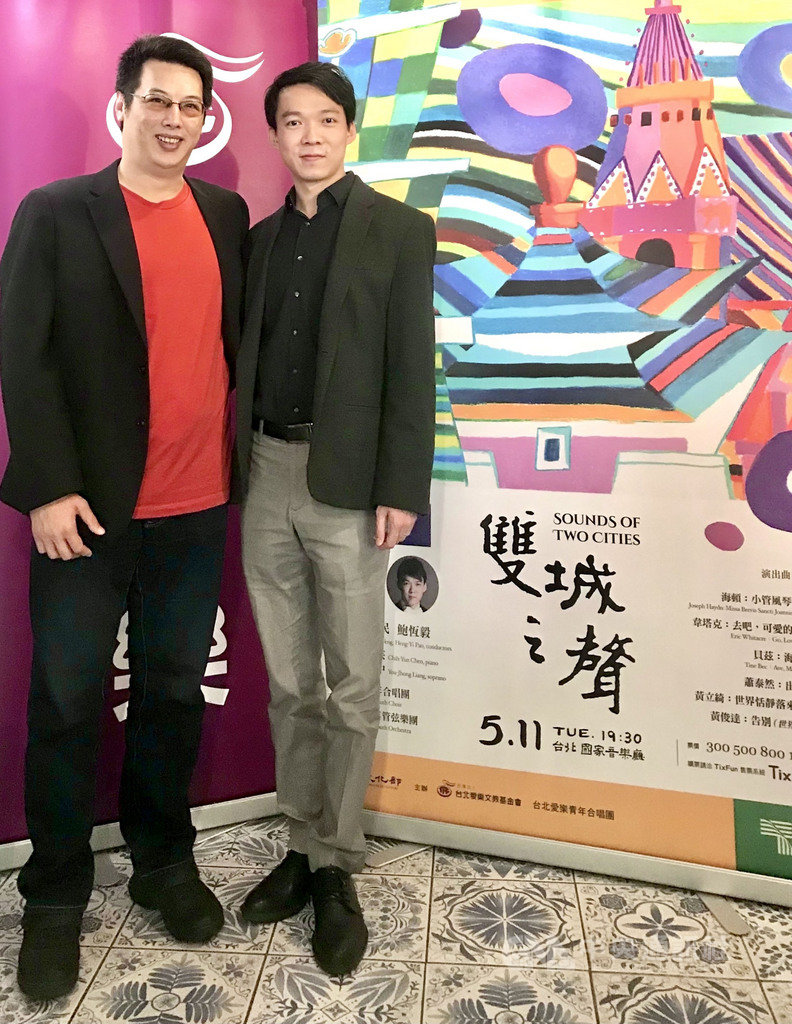 台北愛樂青年合唱團唱出雙城之聲 向陽詩作入樂
