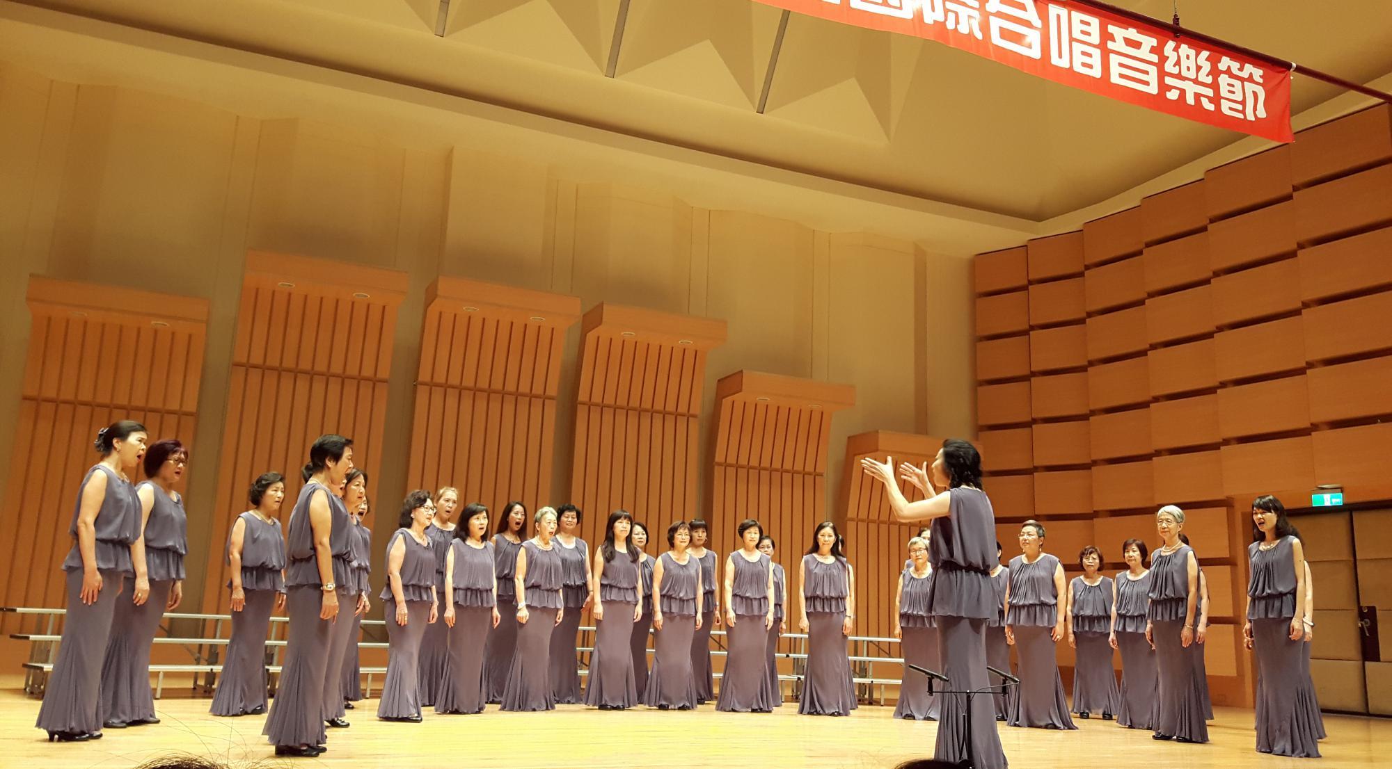台北愛樂市民女聲合唱團