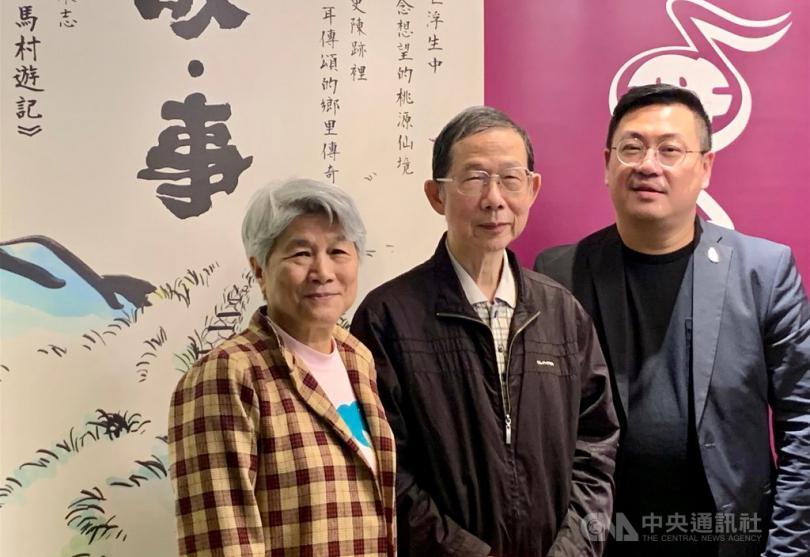 百年前魚路古道入樂 作曲家錢南章寫金包里傳奇