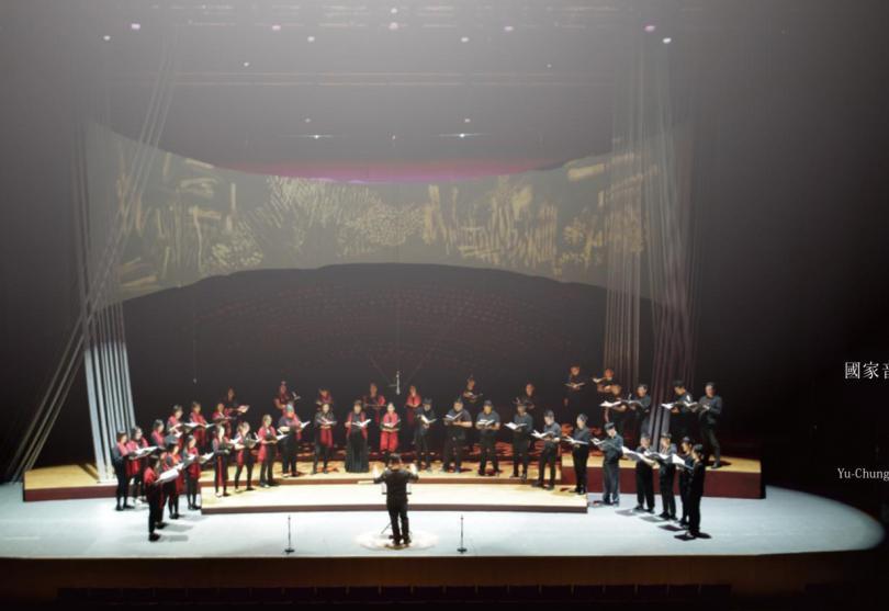台北愛樂室內合唱團《生命之歌》